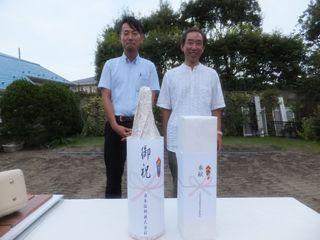 2013.8.4地鎮祭三村さん阿久津さん.jpg