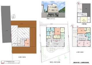 横浜市中区 二世帯住宅計画.jpg