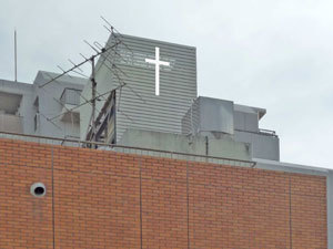 茅ヶ崎教会(看板3)PSweb.jpg
