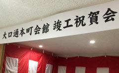IMG_0225web.jpg