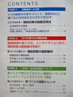 P1100612web.jpg